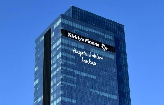 IDC Türkiye'den Türkiye Finans'a birincilik ödülü
