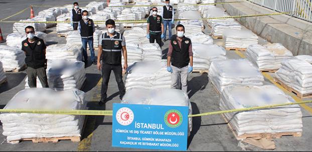 Kolombiya'dan Türkiye'ye gelen gübre çuvallarına gizlenmiş 228 kilo kokain ele geçirildi