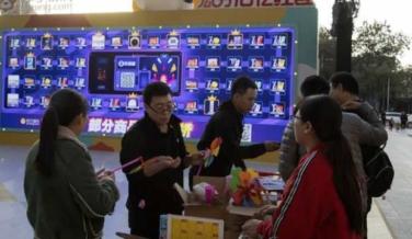 Çin'de, Bekarlar Günü satışları 74 milyar doları geçti